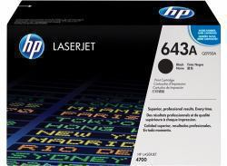 2022026-HP-643A-Original-Black-Ciano-Magenta-Giallo-4-pezzo-i-K-HP-Rainbowk miniatura 2