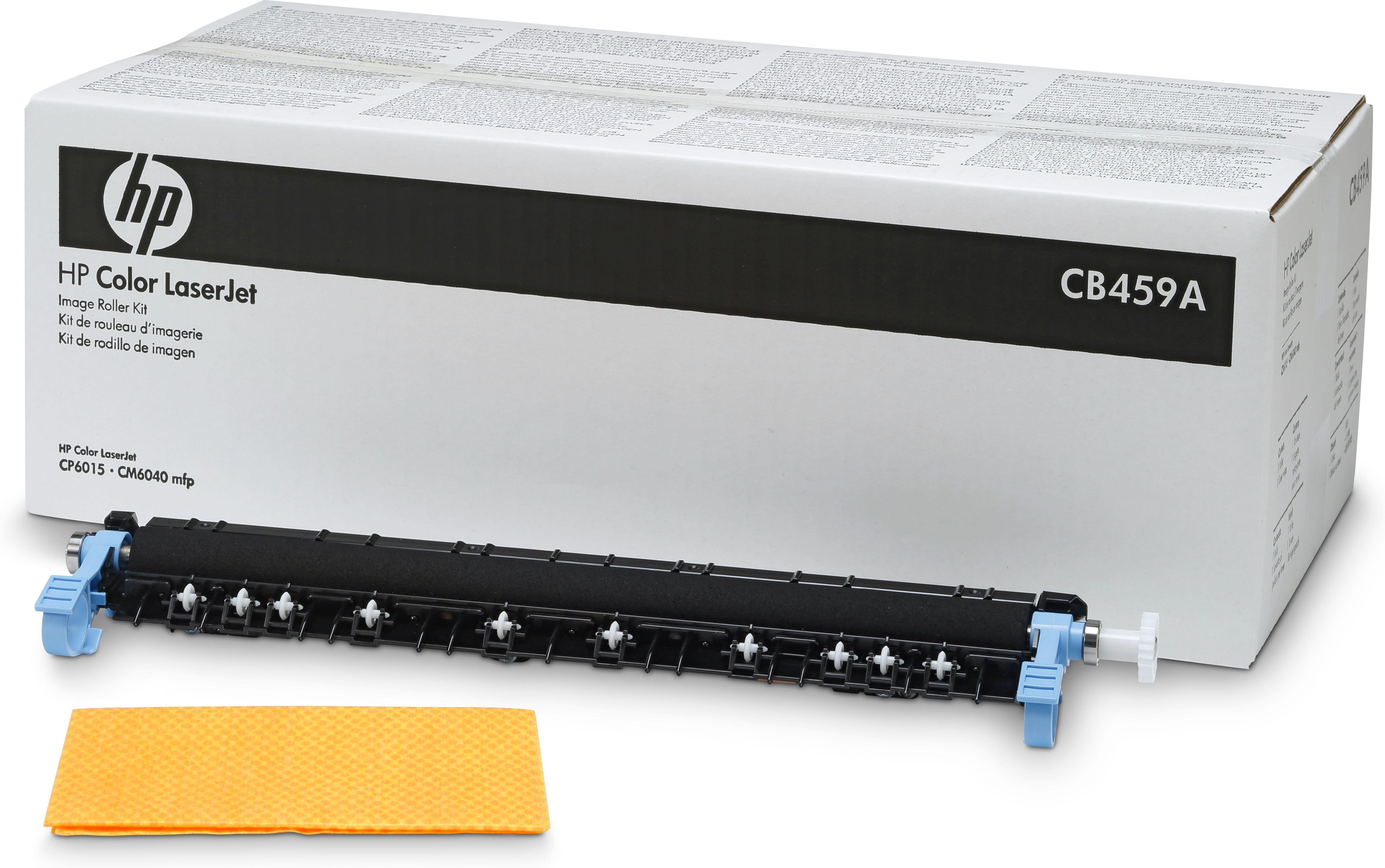 2061183-HP-Color-LaserJet-CB459A-Roller-Kit-150000-pagine-CLJ-T2-Roller-Kit-6