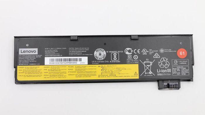 5129021-Main Battery Pack 11.4V 2100mAh