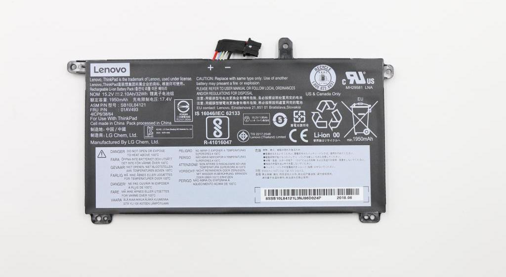 2061337-Battery-Internal-4C-32-Wh-Lion-Warranty-3M